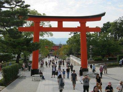 Japan_Month_1_701.jpg