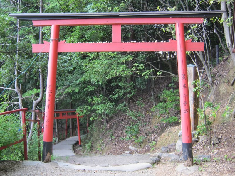 Torii with pebbles