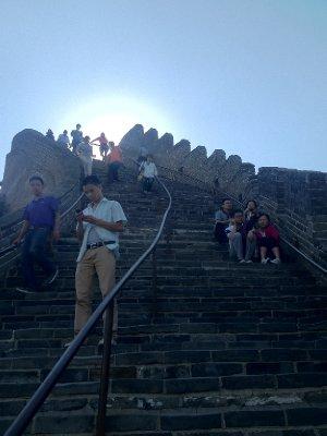 The steep climb up
