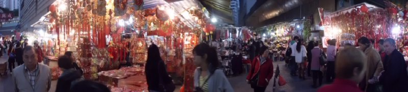 Wan Chai, Hongkong