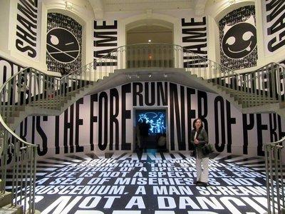 Art Gallery Rotunda