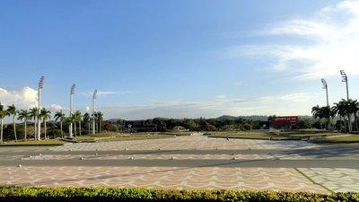 Che Memorial Plaza