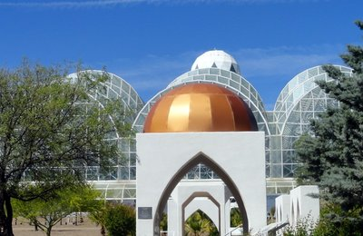 Entrance to Biosphere 2