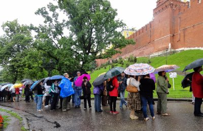 In Line at the Kremlin