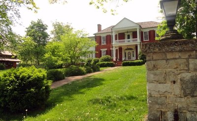 Lewisburg History Museum