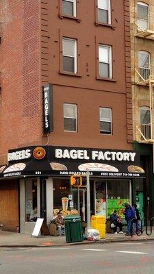 My Brooklyn Bagel Shop