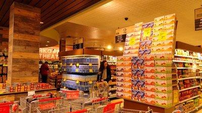 My Brooklyn Grocery