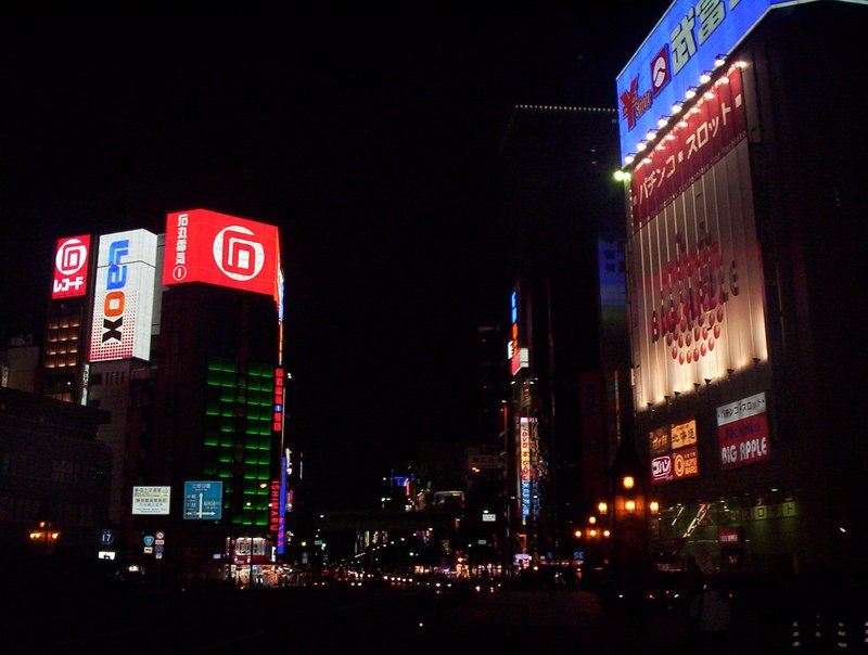 Akihabara by night.
