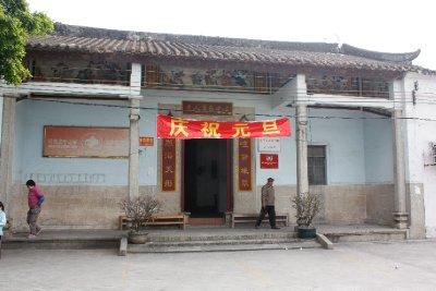 Qi'Ao (50 of 88)
