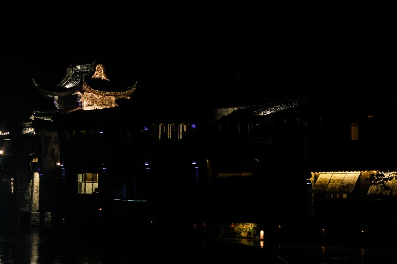 Wuzhen collection (11 of 18)