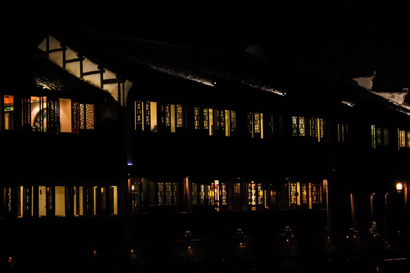Wuzhen collection (13 of 18)
