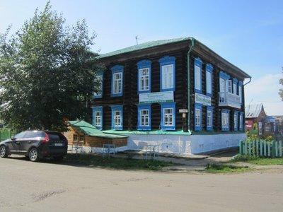 Yeniseskya Hotel