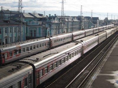 Taiga Railroad Station