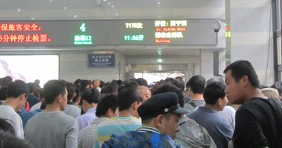 West Beijing Train Station