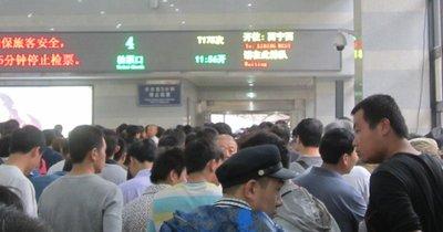 West Beijing Train Station