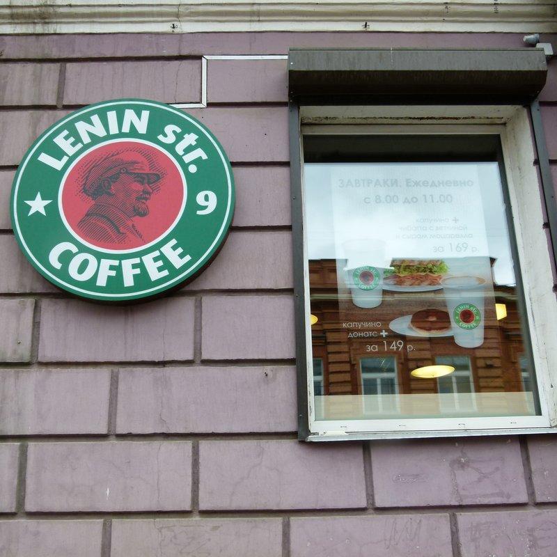Lenin Cafe