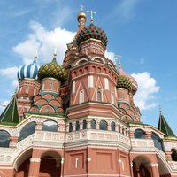 Cathedral of St Basil