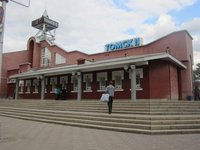 Tomsk II Train Station
