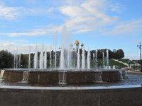 Strelka Fountain