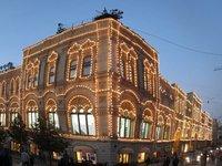 GUM department store Red Square