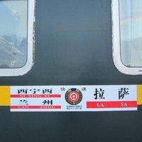 IMG_2168.jpg