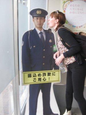 Ashton Fukuoka 069