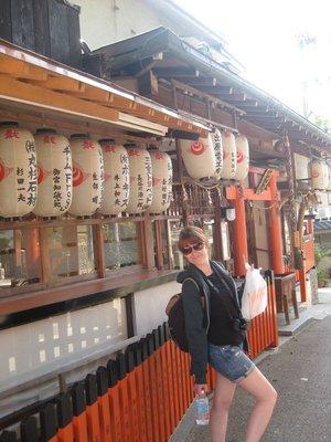 Ashton_Kyoto_day_1_026.jpg
