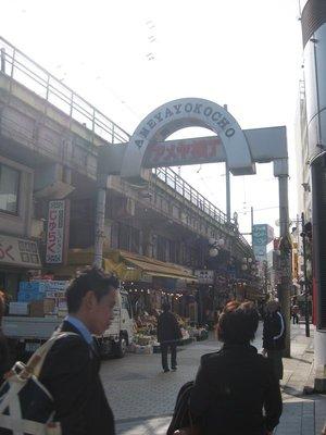 Ashton_las..n_Tokyo_001.jpg