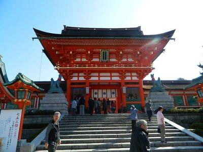 Emma_Kyoto_Day_1_007.jpg