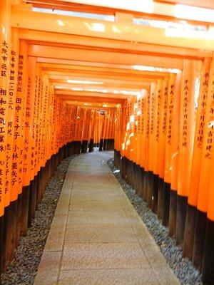 Emma_Kyoto_Day_1_029.jpg