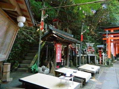 Emma_Kyoto_Day_1_035.jpg