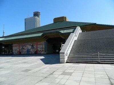 Emma Tokyo day 4 015