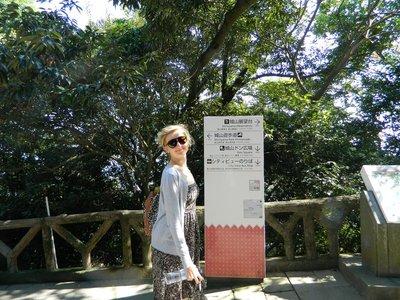 Emmas_Kagoshima_Day_1_036.jpg