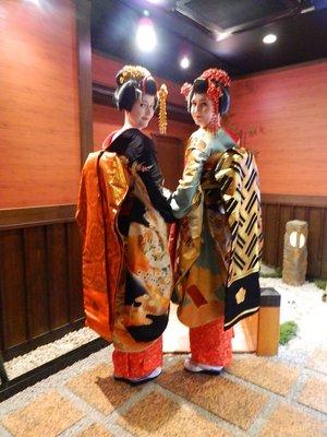 Geisha_day_006.jpg