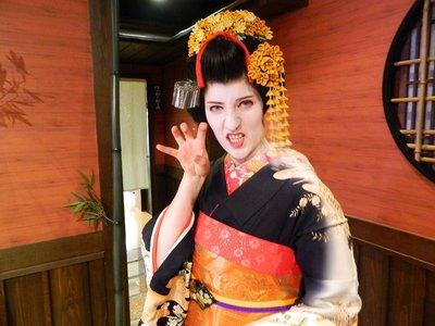Geisha_day_024.jpg