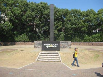 Nagasaki_Day_2___3_043.jpg