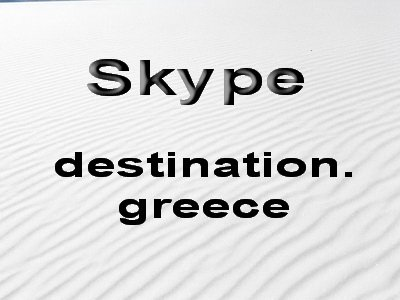 http://www.wayn.com/profiles/Greece2014