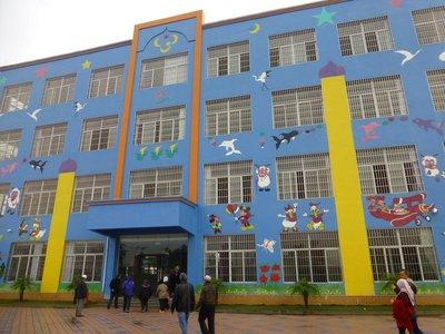 Nuler Kindergarten, Shadian