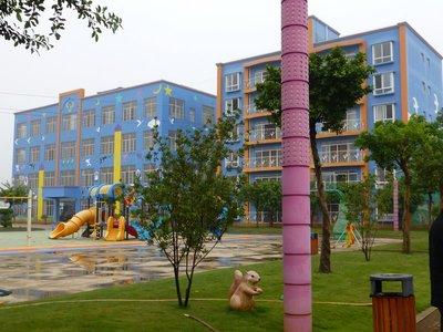Nuler Kindergarten