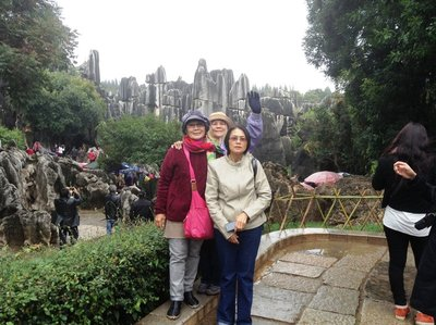 Stone Forest with Ramlah and mei Ling.