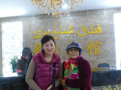 Withe Li, the local guide at Hotel Xing Yue in Shadian.
