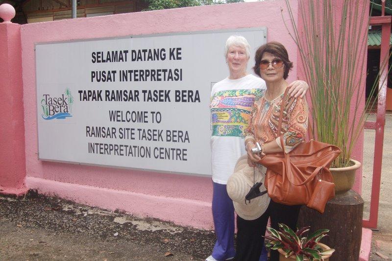 Ramsar Education Centre