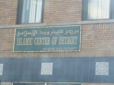Islamic Center of Detroit