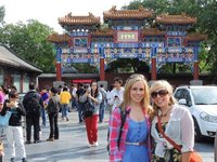 Entrance to Lama Temple in Beijing