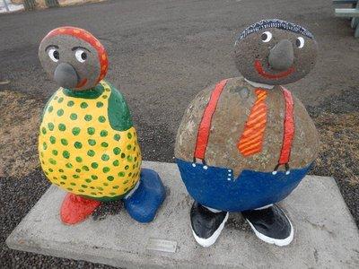Stone Figures Outside Hvammstanga