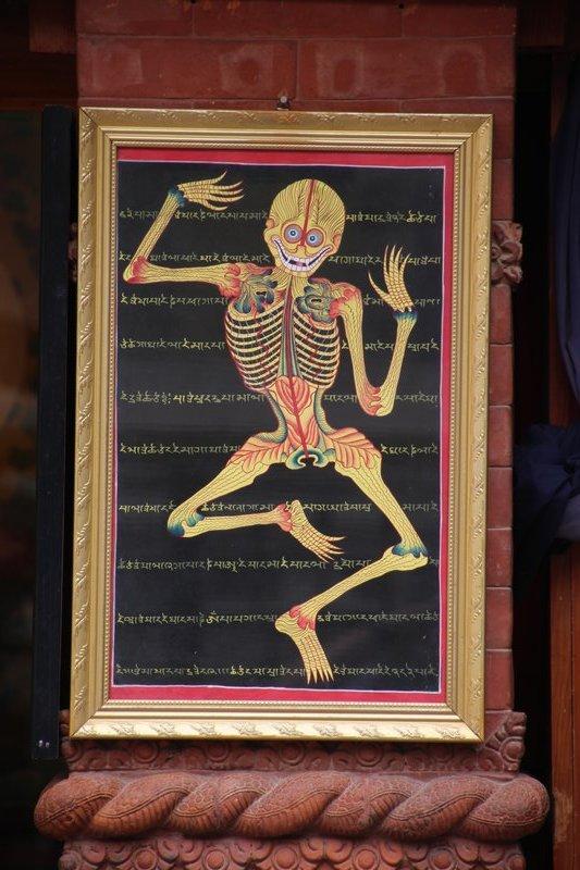 Tibetan Art Work