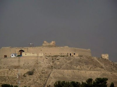 Old Kabul Fortress