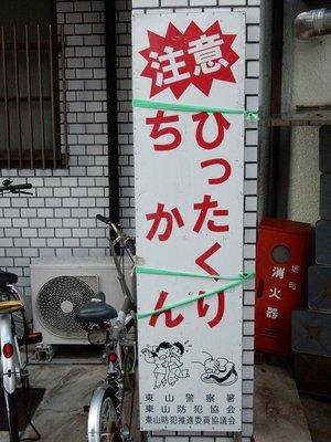 DSCN0624.jpg