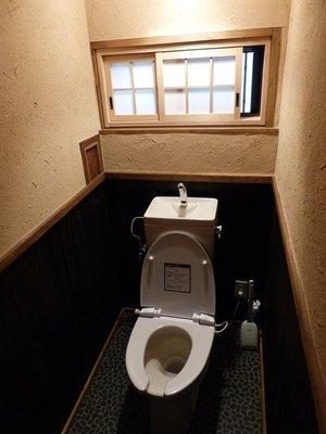 Jizo-An WC