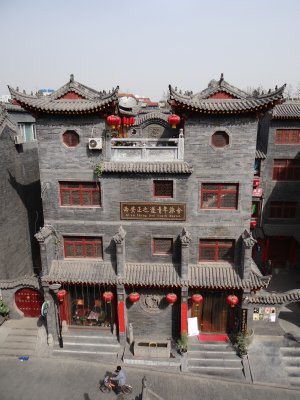 Cool_Building_in_Xi_an.jpg